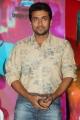 Actor Suriya @ Masss Movie Press Meet Stills
