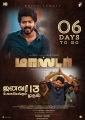 Vijay Master Movie Release Posters HD