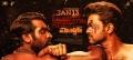Vijay Master Telugu Movie Release Date on Jan 13th Posters