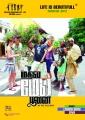 Mathil Mel Poonai Movie Audio Release Invitation Posters