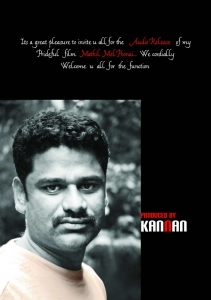 Producer Kannan in Mathil Mel Poonai Audio Release Invitation Posters