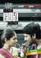 Vibha Natarajan, Vijay Vasanth in Mathil Mel Poonai Audio Release Invitation Posters