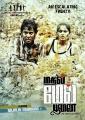 Vijay Vasanth, Vibha Natarajan in Mathil Mel Poonai Audio Release Invitation Posters