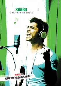 Simbu in Mathil Mel Poonai Audio Release Invitation Posters