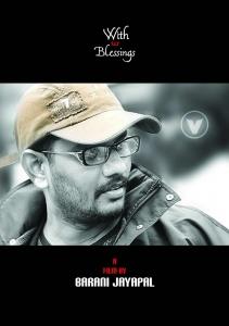 Director Barani Jayapal in Mathil Mel Poonai Audio Release Invitation Posters