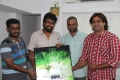 Mathil Mel Poonai Trailer Launch by M.Rajesh