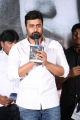 Nara Rohit @ Maaya Mall Movie Pre-Release Event Photos