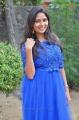 Actress Jyothisha @ Maya Mohini Audio Launch Photos