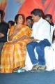 KR Vijaya, Jaguar Thangam @ Maya Mohini Audio Launch Photos