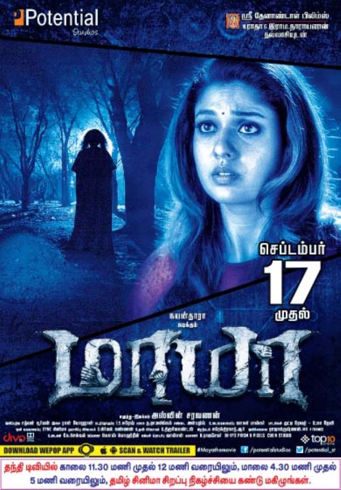 Nayantara's Maya Movie Release Posters