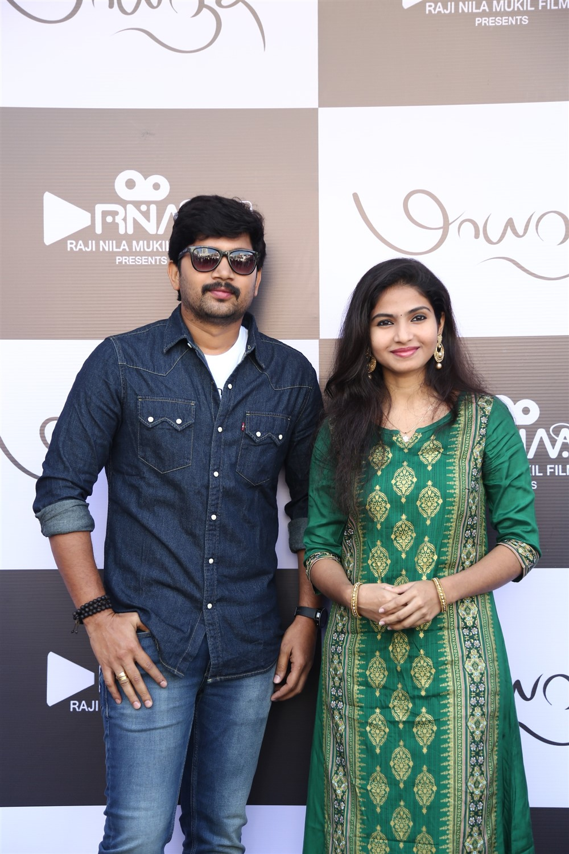 Abi Saravanan, Venba @ Mayanadhi Movie Audio Launch Stills