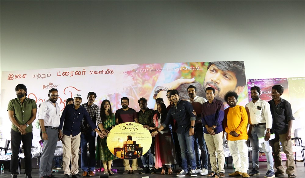 Mayanadhi Movie Audio Launch Stills