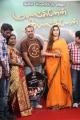 Namitha at Mayanginen Thayanginen Audio Launch Stills