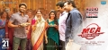 Nani, Bhumika Chawla, Sai Pallavi, Rajeev Kanakala, Naresh in MCA Movie Audio Released Wallpapers
