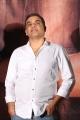 Producer Dil Raju @ MCA Movie Trailer Launch Photos