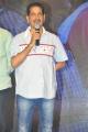 Meda Meeda Abbayi Pre Release Function Photos