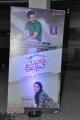 Meda Meeda Abbayi Movie Pre Release Event Stills