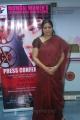 Kutty Padmini at Media Launch Of Columbus Productions Photos