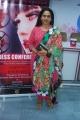 Actress Viji Chandrasekar at Media Launch Of Columbus Productions Photos