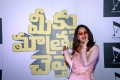 Anasuya Bharadwaj @ Meeku Maathrame Chepta Movie Team Party Stills