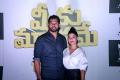 Meeku Maathrame Chepta Movie Team Party Stills