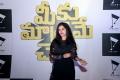 Pavani Gangireddy @ Meeku Maathrame Chepta Movie Team Party Stills