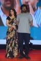Charmee, Puri Jagannadh @ Meeku Mathrame Chepta Pre Release Function Photos
