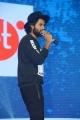 Vijay Devarakonda @ Meeku Mathrame Chepta Pre Release Function Photos