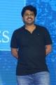 Shiva Nirvana @ Meeku Mathrame Chepta Pre Release Function Photos