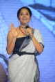 Anasuya Bharadwaj @ Meeku Mathrame Chepta Pre Release Function Photos