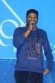 Parasuram @ Meeku Mathrame Chepta Pre Release Function Photos