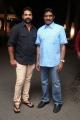E.Sattibabu, KK Radha Mohan @ Meelo Evaru Koteeswarudu Audio Launch Stills