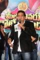 Actor Prudhvi Raj @ Meelo Evaru Koteeswarudu Audio Launch Stills