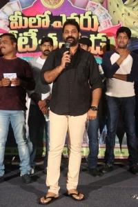 Director E.Sattibabu @ Meelo Evaru Koteeswarudu Audio Launch Stills