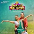 Saloni Aswani, Prudhvi Raj in Meelo Evaru Koteeswarudu Movie Posters