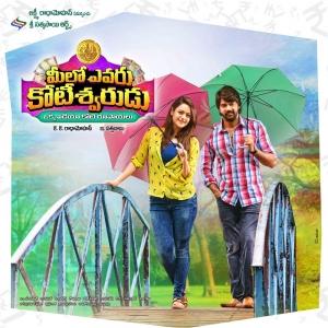 Shruti Sodhi, Naveen Chandra in Meelo Evaru Koteeswarudu Movie Posters