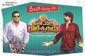 Prudhvi Raj, Naveen Chandra in Meelo Evaru Koteeswarudu Movie Posters