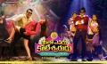 Meelo Evaru Koteeswarudu Movie Wallpapers