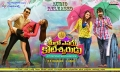 Naveen Chandra, Shruti Sodhi, Saloni Aswani, Prudhvi Raj in Meelo Evaru Koteeswarudu Movie Wallpapers