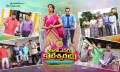 Saloni Aswani, Prudhvi Raj in Meelo Evaru Koteeswarudu Movie Wallpapers