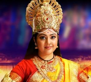 Sri Vasavi Vaibhavam Actress Meena Photos