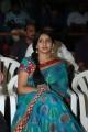 Telugu TV Serial Actress Meena Saree Stills