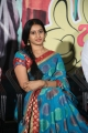 Telugu TV Actress Meena Kumari in Saree Stills