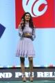 Actress Meenakshi Dixit Photos @ Maharshi Pre Release Function