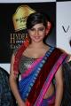 Meera Chopra Latest Hot Photos in Designer Saree