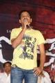 Meera Movie Audio Launch Stills