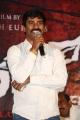 Suresh Kondeti @ Meera Movie Audio Launch Stills