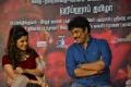 Aathmika, Sundar C @ Meesaya Murukku Audio Launch Stills