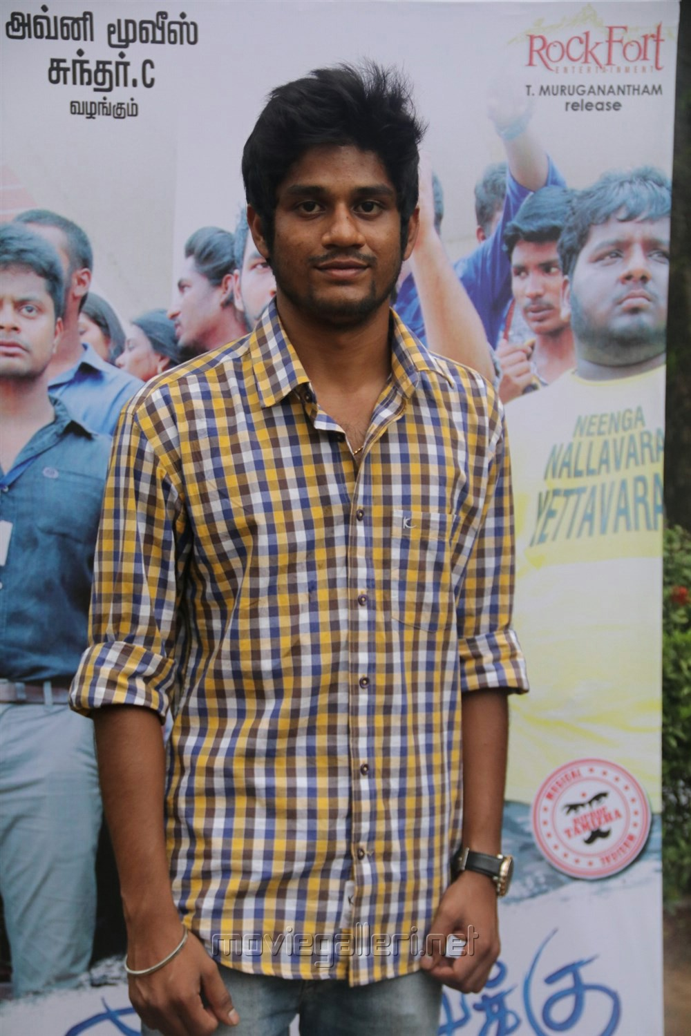 Anbu Dasan @ Meesaya Murukku Audio Launch Stills