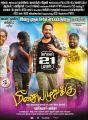 Hiphop Tamizha Adhi in Meesaya Murukku Movie Release Posters